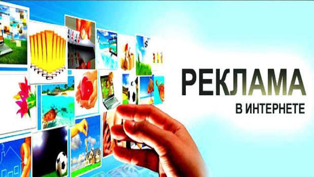 Работаем только в рамках Законов Туркменистана в сфере бизнеса