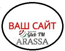 Ваш вебсайт в Туркменистане