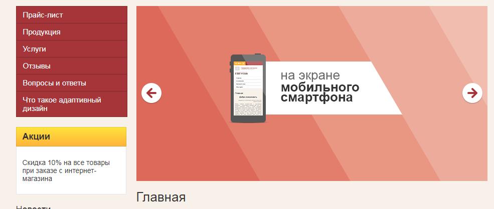 SEO-продвижение сайта в Туркменистане