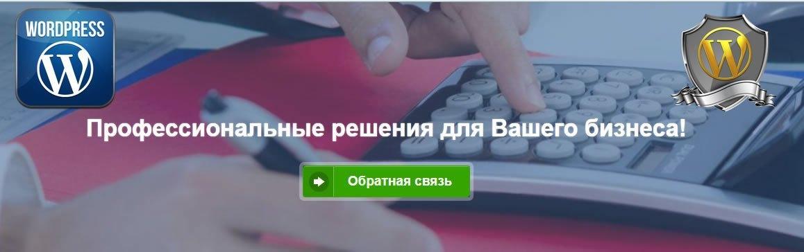 Готовый бизнес в Туркменском Интернете