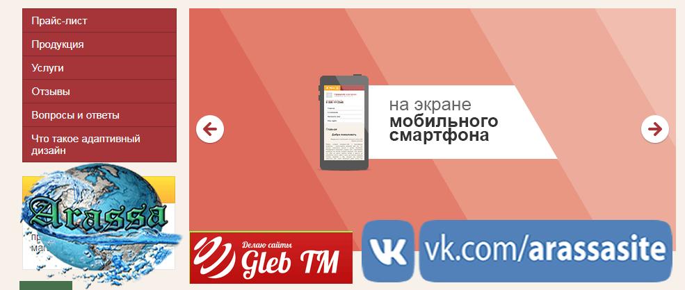 Специальное предложение по двум сайтам-визиткам в Туркменистане – Раскрутка и продвижение сайтов в Туркменистане – Реклама сайтов Туркменистана