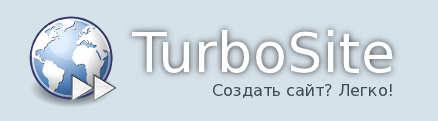 Турбо хостинг в Туркменистане