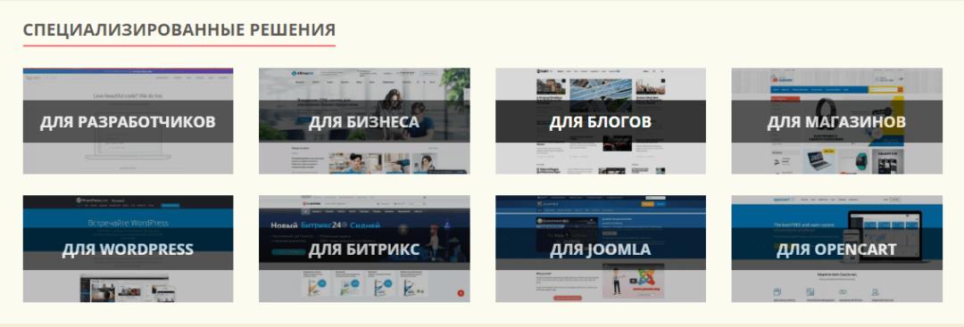 Универсальный Интернет-проект в Туркменистане