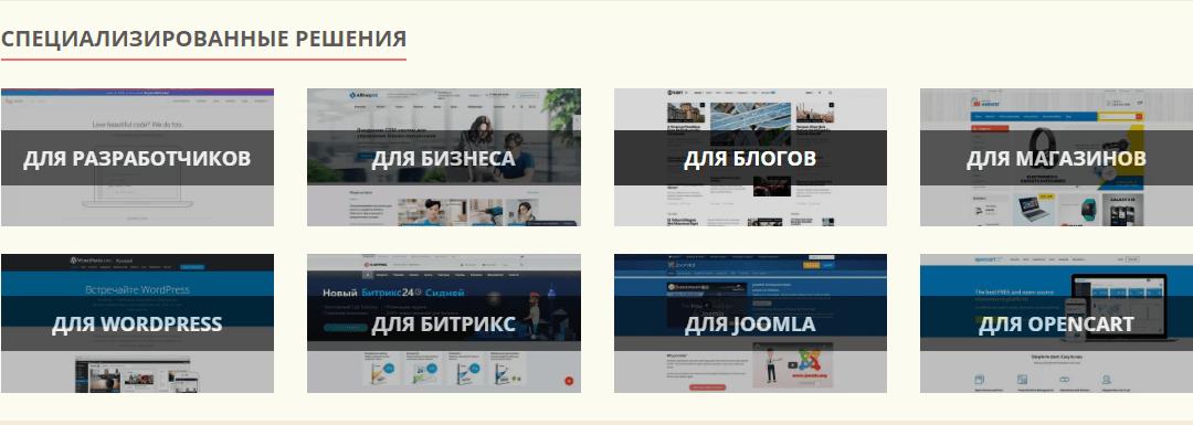Закажите Универсальный Интернет-проект в Туркменистане