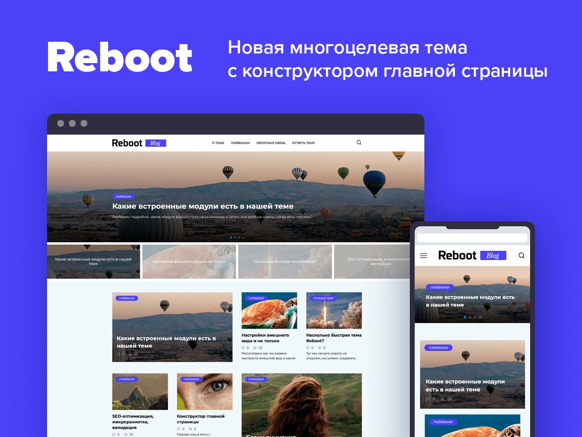 Продаем и покупаем сайты в Туркмении на WordPress