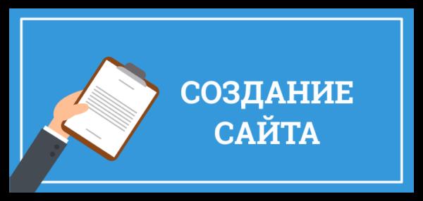 Закажите Универсальный полноценный Интернет-проект в Туркменистане через магазин Арасса