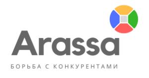 Дизайнерская команда АРАССА