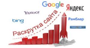 Попадание сайта Туркменистана во все поисковые системы