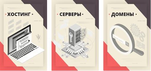 Хостинг Серверы и Домены в Туркменистане