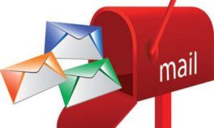 Настройка корпоративной почты в Туркменистане для сайтов