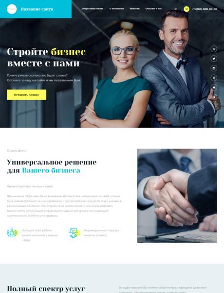 Стройте бизнес в Туркменистане вместе с Нами